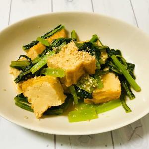 小松菜と揚げ豆腐の生姜炒め