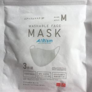 エアリズムマスクは涼しくない!2週間使ってみたレビューで使用感は?