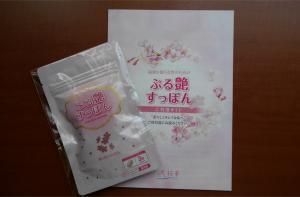 スッポンサプリの効き目は?|桜の花エキスが配合された「ぷる艶すっぽん」サプリ