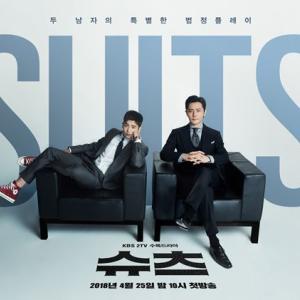 SUITS/スーツ~運命の選択~ 毒舌感想