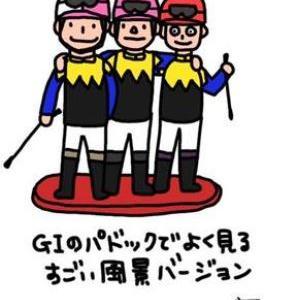 2019ジャパンカップポスターサイン読み2!