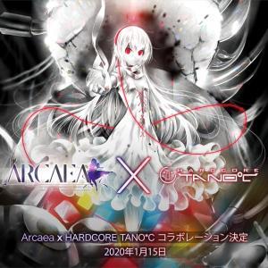 【Arcaea】(20/01/15-)HARDCORE TANO*C とのコラボきたぁああ!! 追加曲に「BATTLE NO.1」が登場!! さらに1/21より新曲が4曲追加!? これは本気のコラボだわ