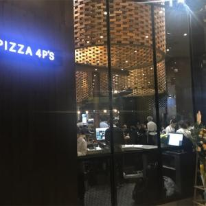 pizza 4p'sのKeangnam Landmark Tower店オープン