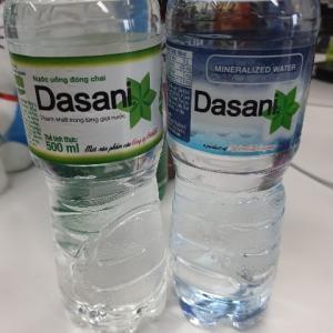ベトナムのペットボトルの水について