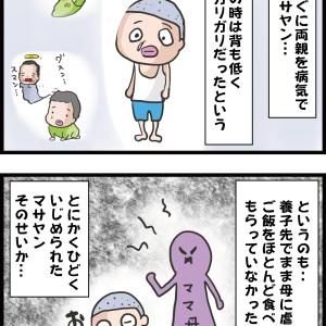戦後の貧しい日本で虐待を受けて育った少年