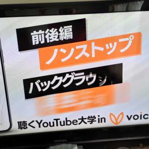 【中田YouTube】久しぶりに観た!