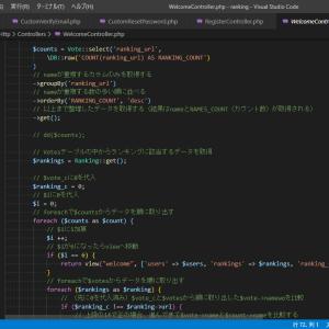 【注目】大人向け Laravel プログラミングコース開設しました