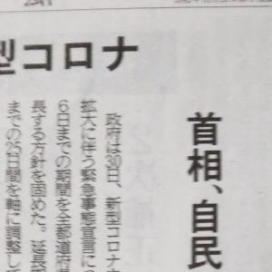 新型コロナ、北海道は「第2波」