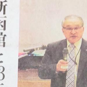 北檜山町農協と新函館農協2023年合併