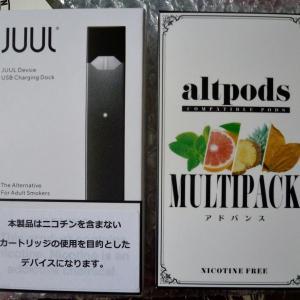 ニコチン0の電子タバコJUULで禁煙始めてみた【レビュー】