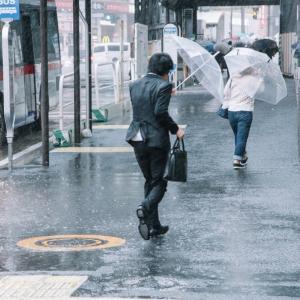 台風10号 リアルタイムで台風を追うアプリとうつ病患者の立場から