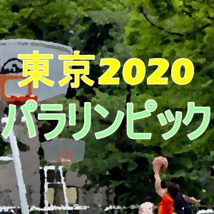 国枝選手金メダル! バタフライ日本ワンツーフィニッシュ!