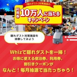 2千円クーポン当たったぜ☆