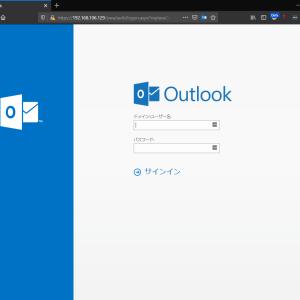 Microsoft Exchange CVE-2020-0688 検証