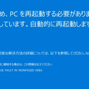 Windows SMB3.1.1 cve-2020-0796 検証
