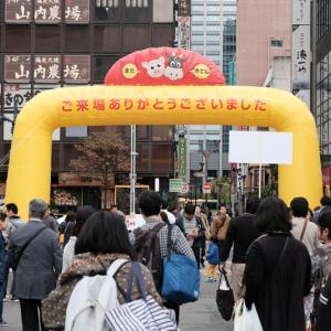 【東京・品川】年に1度しか入れない「東京都中央卸売市場食肉市場」で開催される「東京食肉市場まつり」に行ってみよう!