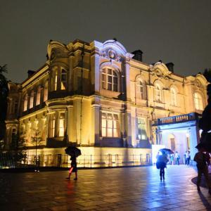 【東京・港区】普段はなかなか入れない西洋建築の傑作「綱町三井倶楽部」へ入ってみよう!