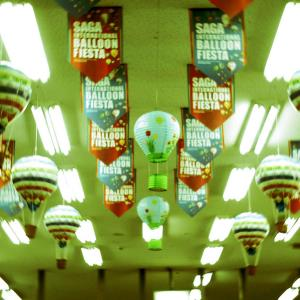 【佐賀・佐賀市】年に1回開催される世界規模の大イベント「佐賀インターナショナルバルーンフェスタ」へ行ってみよう!