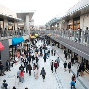 【東京・町田】本日オープン!駅・公園・ミュージアム・商業施設が一体となった「南町田グランベリーパーク」に行ってみた!
