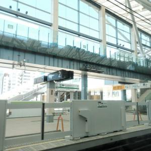 【東京・高輪】2020年春にオープンする山手線の新駅「高輪ゲートウェイ」へ行ってみた!