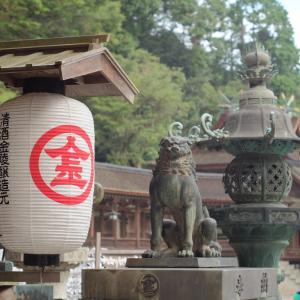 【香川・琴平町】  オールドレンズを持って全国各地にある金刀比羅神社の総本宮「金刀比羅宮」へ行ってみよう!