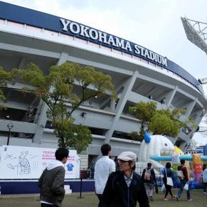 """【神奈川・横浜】 ついにプロ野球が開幕(^^♪ 横浜DNAベイスターズの本拠地""""横浜スタジアム""""へ行ってみよう♪"""