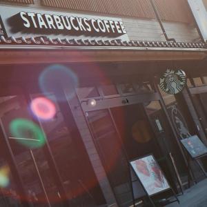 【島根・出雲市】 スターバックスで縁結び!? 島根県で唯一のコンセプトショップ「出雲大社店」へ行ってみた!