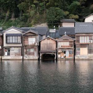 【京都・伊根(いね)】 寅さんも訪問した!日本のヴェネツィア「伊根」へ行ってみよう♪