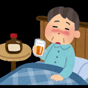断酒34日目 寝酒でとる睡眠は健康にいいの?