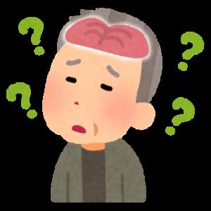 断酒134日目 アルコールは脳を萎縮させる? お酒が脳に与える影響