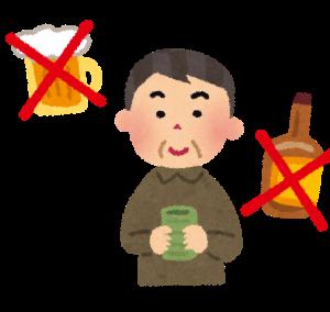 断酒300日目 ソーバーキュリアスムーブメントは日本にも?中高年にアルコール離れが進んでいる