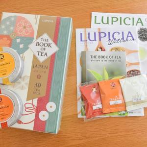 ルピシアのTHE BOOK OF TEAが届きました