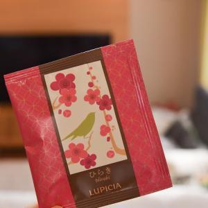 ルピシアのTHE BOOK OF TEA、ルピシアについていいと思う点、おススメのお茶