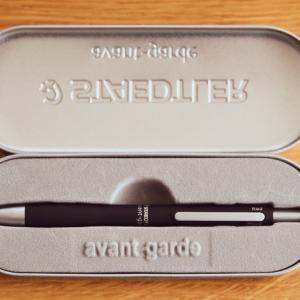 ステッドラーのアバンギャルド 3色ボールペン+シャープペン