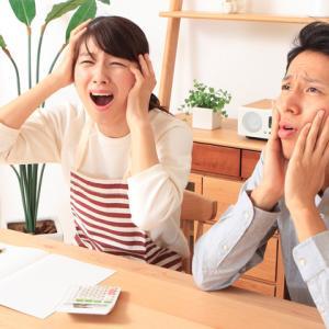 財布で判定! 夫婦のビンボー性診断マネー