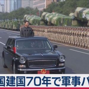 中国の軍事力は世界2位なのに! 日本はなぜか中国をまったく恐れていない=中国メディア