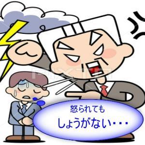 「しょうがない」という日本語の裏にある潔さ 自分の思い通りにならないから人は苦しむ