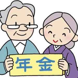 年金暮らしの人が働き過ぎないで得をする「手取り」を増やす裏ワザ