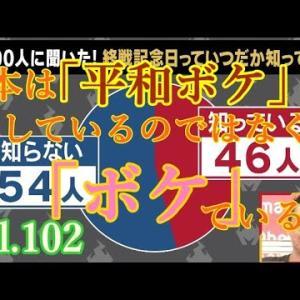 平和ボケ日本、日本で広がる「脱中国」論 どのように考えるべきか