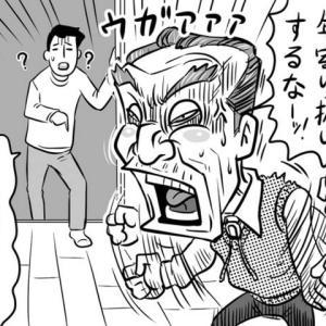 """高齢者 """"キレる老人"""" """"暴走老人"""""""