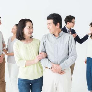 再婚を望む人達それぞれの事情 離婚を経験した人が「最後の婚活」に臨むワケ