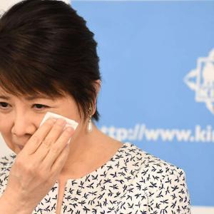 森昌子 40代ファンとの交際をめぐり「ストーカー」警察トラブル
