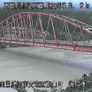 10月19日  天竜川水系ヘドロ放流中!