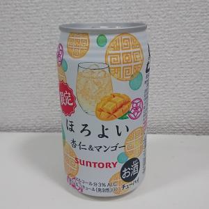 【不思議な組み合わせ??】期間限定のほろよい 杏仁&マンゴーを飲んでみた