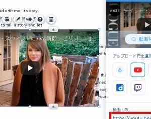 YouTube動画を追加(埋め込み)・変更・設定する方法