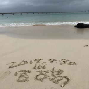 宮古島☆台風で飛行機が・・・・