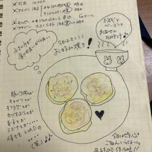 10月16日(水曜日)ちっちゃーーーいお好み焼き♪とお味噌汁
