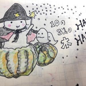 10月31日(木曜日)ハロウィンおばけカレー