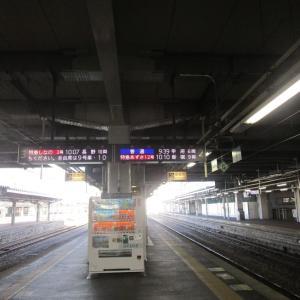 最終日・松本から家まで☆青春18切符