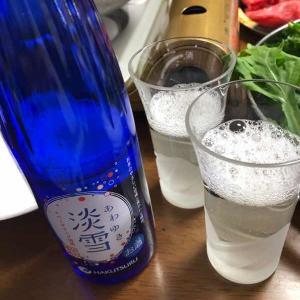 スパークリング日本酒「淡雪」☆日本酒風味のサイダーみたい♩